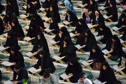 رقابت قرآنیان استان تهران از امروز آغاز شد