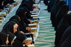 جزء خوانی قرآن کریم در حسینیه ثارالله خرم آباد