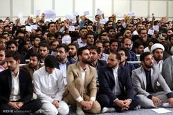 توصیه رهبری به دانشجویان درباره «صبر انقلابی»