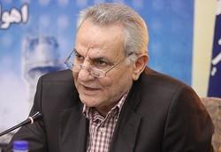 Bijan Alipour