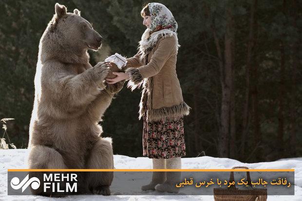 İnsanın kutup ayısı ile inanılmaz arkadaşlığı