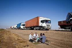 ترافیک سنگین کامیون ها در مرز چذابه/عراق صادرات ایران را قطع کرد
