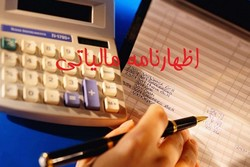 ۳ هزار مودی جدید مالیاتی در استان قزوین شناسایی شد