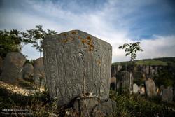 """""""سفيد جاه"""" التاريخية  مقبرة بعمر خمسة قرون شمال ايران /صور"""