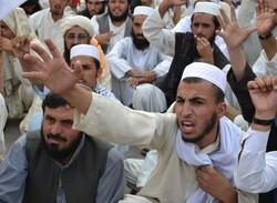 China's Muslim