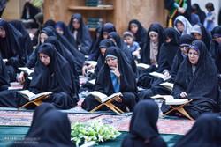 برپایی دهمین محفل انس با قرآن دانشگاهیان علوم پزشکی شهید بهشتی