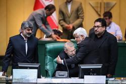 انتخاب هیات رئیسه مجلس