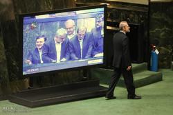 انتخاب هیات رئیسه مجلس شورای اسلامی