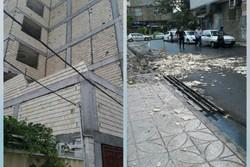 طوفان در استان تهران