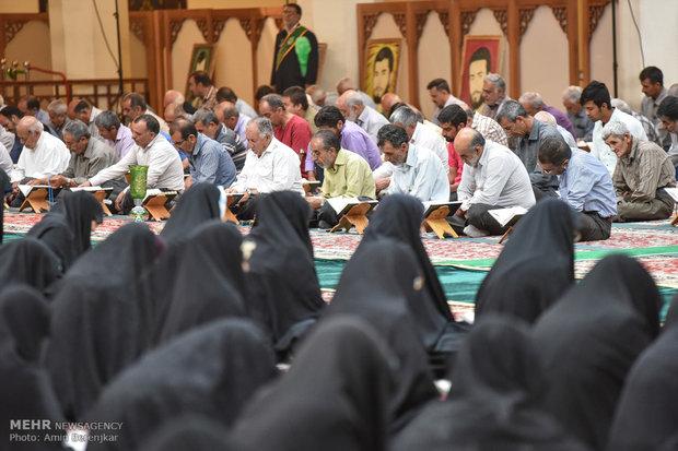 محفل انس با قرآن کريم در حرم شاهچراغ(ع) شيراز