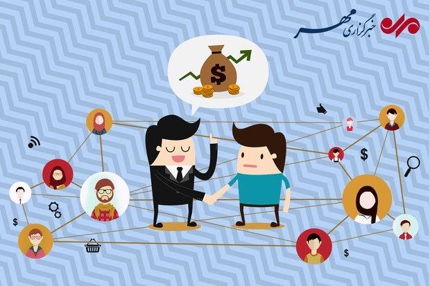 برخورد با فعالیت غیر قانونی در قالب شرکت های بازاریابی شبکه ای