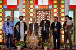 ضیافت افطاری خانواده خبرگزاری مهر