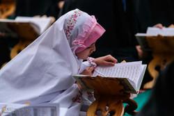 تلاوة القرآن الكريم في حرم المعصومة سلام الله عليها