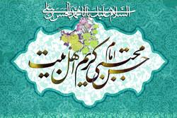 عوامل صلح امام حسن(ع)/ امامی که دو بار اموال خود را به فقرا بخشید