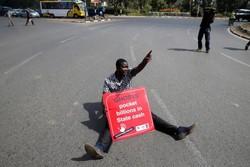 تحقیق درباره ۱۰ بانک کنیا به ظن مشارکت در سرقت