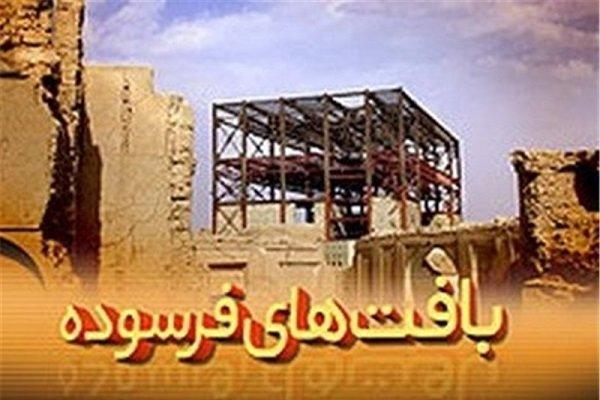 ۱۷ درصد جمعیت شهر رفسنجان در بافت فرسوده سکونت دارند
