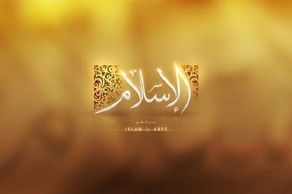 آیا یک مسلمان اجازه دارد که با دید انتقادی به آموزههای اسلام بنگرد؟