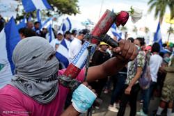 واکنش رسمی آمریکا به خشونتهای داخلی در نیکاراگوئه