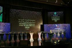ساعت مراسم قرعه کشی لیگ برتر فوتبال اعلام شد