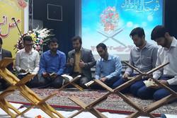 برگزاری محافل انس با قرآن کریم در دانشگاه علوم پزشکی ایران