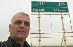 سفر به افغانستان با برادران امیدوار