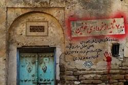 «۷۰۰ ثانیه از خردادهای خونین» در همایش تئاتر مردمی خرداد اجرا شد