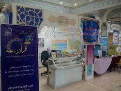 فعالیتهای موسسه مهد قرآن در نمایشگاه بیست و ششم قرآن