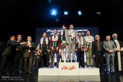 ایران کے بہادر اور غیور کھلاڑیوں کے اعزاز میں تقریب