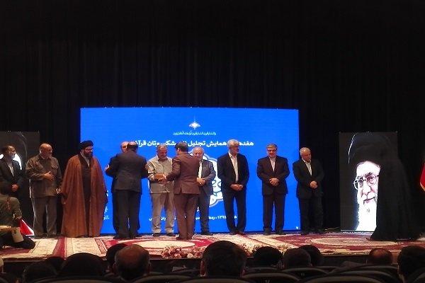 18 برنامجاً قرآنياً مركّزاً أقيم في العاصمة طهران