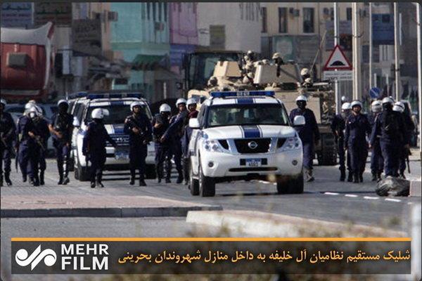 الوفاق: 347 استهدافا لعلماء الدين في البحرين من قبل النظام