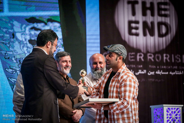 'The End of Terrorism' contest wraps up