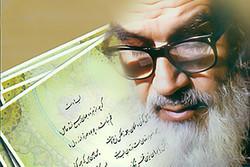 امام خمینی (ره) هویت و شخصیت مسلمانان را به آنها بازگرداند