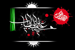 روایت «مقصد، عشق» در روز شهادت حضرت علی(ع)