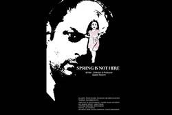 """فيلم """"الربيع ليس هنا"""" يتأهل إلى مهرجان """"آلترناتيف"""" في كندا"""