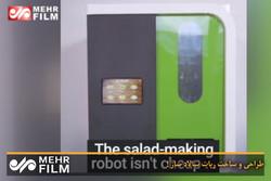 طراحی و ساخت ربات سالاد ساز !