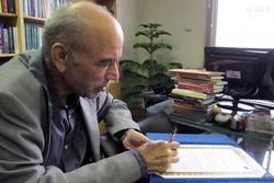 پیام تسلیت رضا داوری اردکانی به مناسبت درگذشت محسن جهانگیری