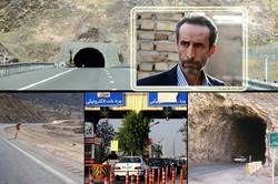 دادستان به گرانتر شدن «پل زال» واکنش نشان داد/ مکاتبه با وزارت راه