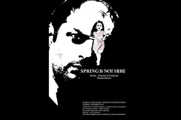 AltFF to showcase 'Spring Is Not Here'