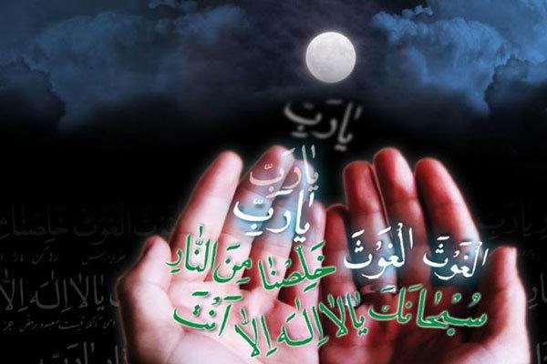 «قدر» فرصت بازگشت به سوی خدا است/ شبی برای بخشش همه گناهان