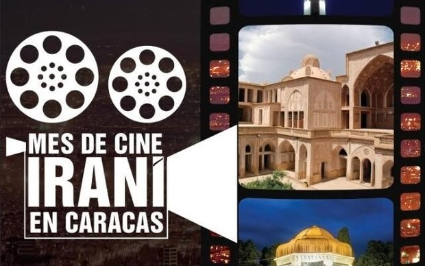 Iranian movies warmly embraced by Venezuelans