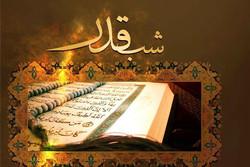 برگزاری مراسم محوری شبهای قدر در ۳۵ مسجد زاهدان