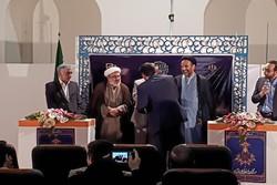 برترینهای جشنواره رسالههای برتر قرآنی تجلیل شدند