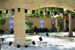 29th demise anniv. of Imam Khomeini (RA) observed in Khomein