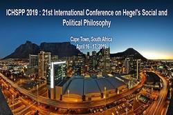 کنفرانس هگل