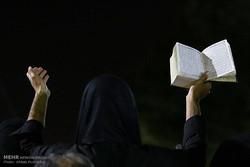 مراسم احیای شب بیست و یکم ماه رمضان در اصفهان