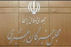 Iran's Assembly of Experts calls for improvement in economic conditions