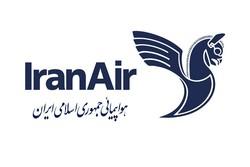 """حضور هواپیمایی جمهوری اسلامی ایران """"هما"""" در هفتاد و چهارمین اجلاس یاتا"""