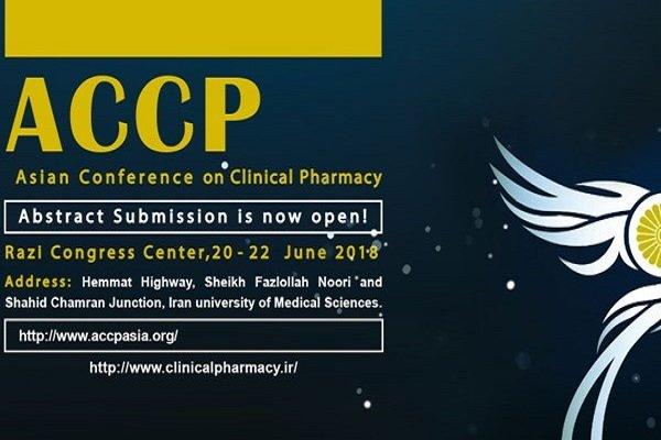 المؤتمر الآسيوي الثامن عشر للصيدلة السريرية باستضافة ايران