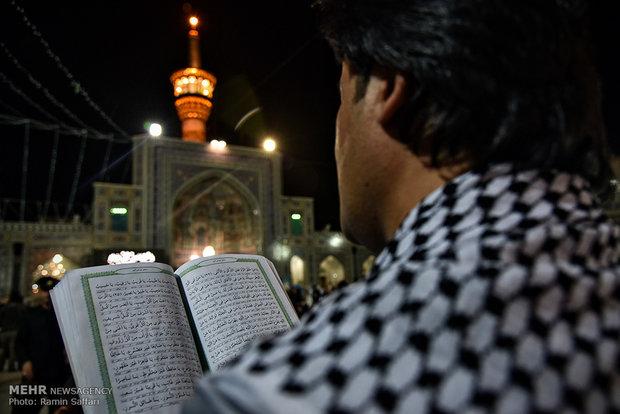 مراسم احياء ليلة 21 من رمضان المبارك في مشهد المقدسة