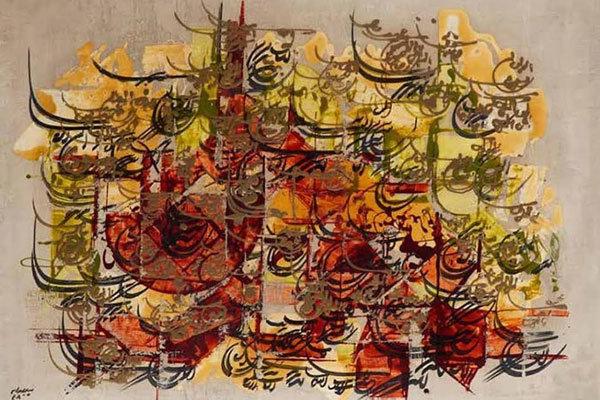یکی از آثار فرامرز پیلارام در حراج تهران چکش می خورد/جزییات تابلو